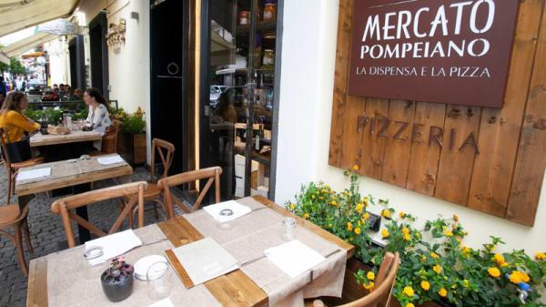 Esterno - Pizzeria Mercato Pompeiano, Pompei