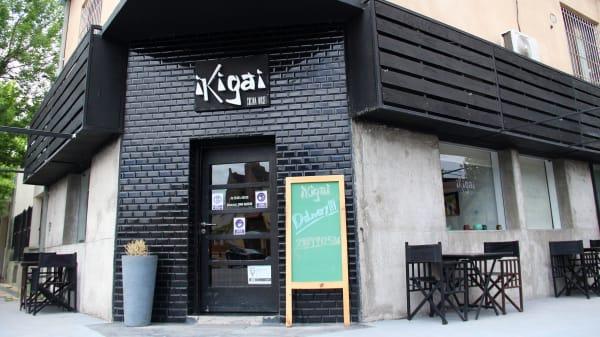 Fachada - Ikigai - Cocina Nikkei, General Roca