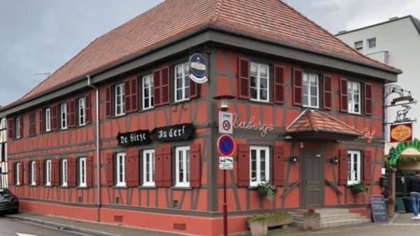 Entrée - Auberge du Cerf, Illkirch-Graffenstaden