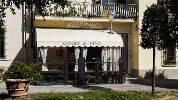 entrata - Cinque di Vino, San Casciano In Val Di Pesa