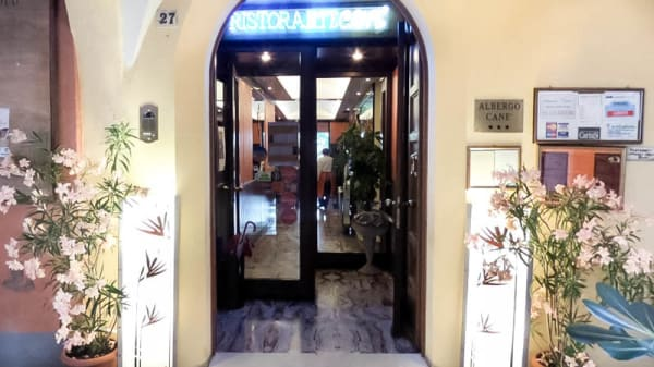 entrata - Ristorante Cané, Dozza