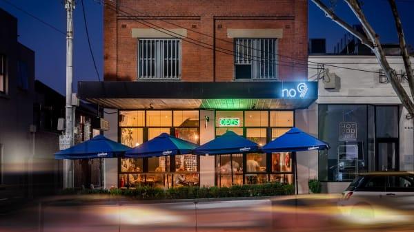 No 9 Pizzeria, North Melbourne (VIC)