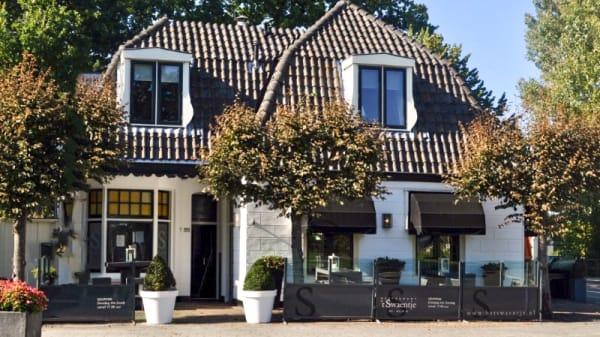 Restaurant - 't Swaentje, 's-Graveland