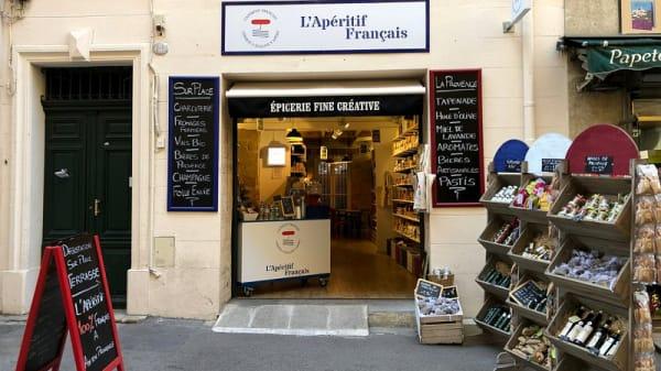 Vue de la salle - L'Apéritif Français, Aix-en-Provence