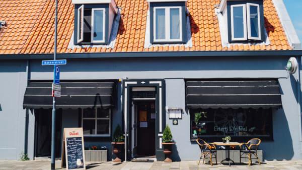 Restaurant - Eeterij D'n Bal (Oosterhout), Oosterhout