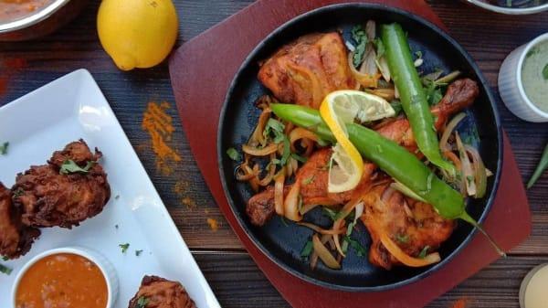 Grill N Spice Indian Restaurant, Den Haag