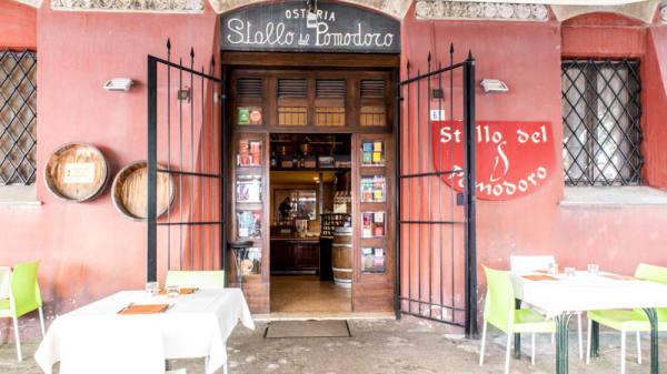 Entrata - Osteria Stallo del Pomodoro, Modena