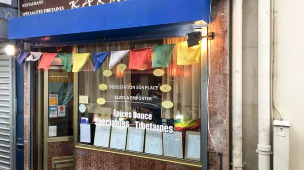 Devanture - Karma Restaurant Tibêtin, Paris