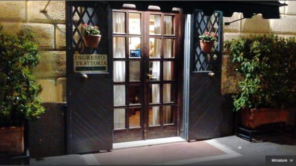 entrata ristorante.JPG - Il Cancellino, Mugnano Di Napoli