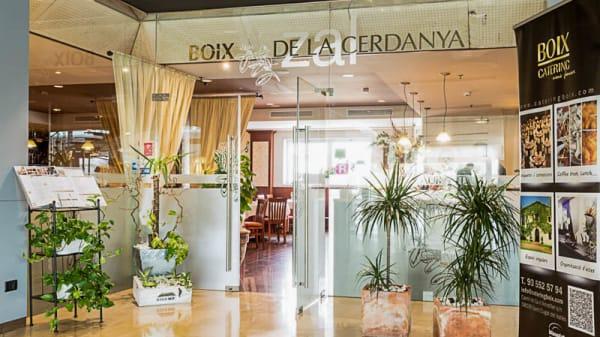 Entrada - Boix- ZAL, Barcelona