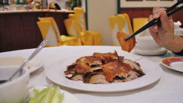Famous Peking Duck - Ming's Palace, Adelaide (SA)