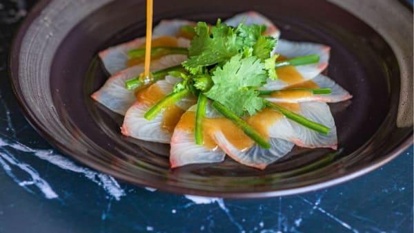 1 - Rk San Contemporary Japanese Restaurant, Surry Hills (NSW)