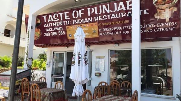Entrada - Taste of Punjab, Albufeira