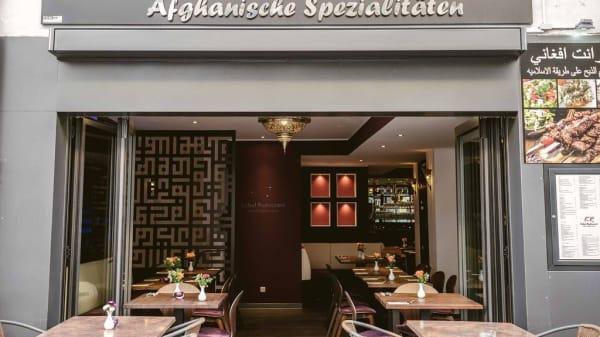 Vorspeisen - Kabul Restaurant, Munich