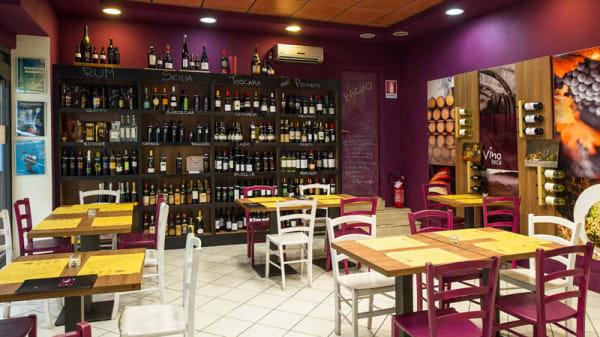 Salone ristorante - Enoteca Uva Luppolo e Bistrot - (Vinoteca Marconi), Roma