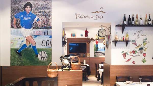 Vista sala - Trattoria del Golfo, Napoli