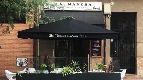 Terraza - La Mancha, Barcelona