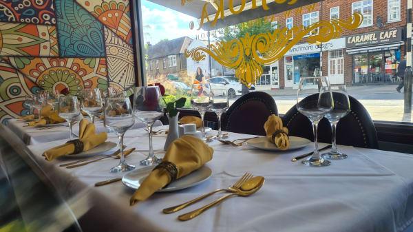 Ashoka Indian Restaurant, London