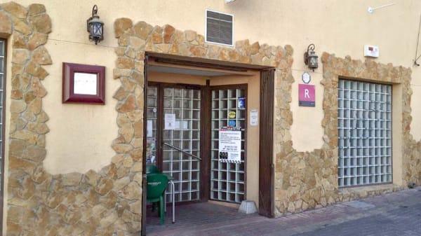 La entrada - Duque de Lerma, Jumilla