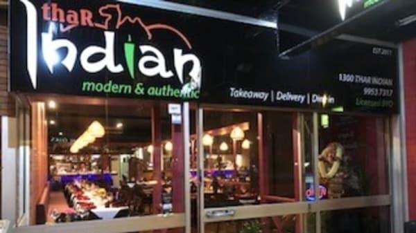 Thar Indian Cuisine, Neutral Bay (NSW)