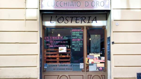 entrata - Cucchiaio d'Oro, Bologna