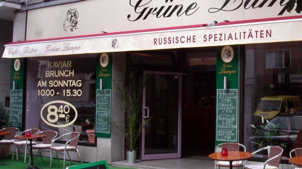 Restauant Grüne Lampe, Berlin