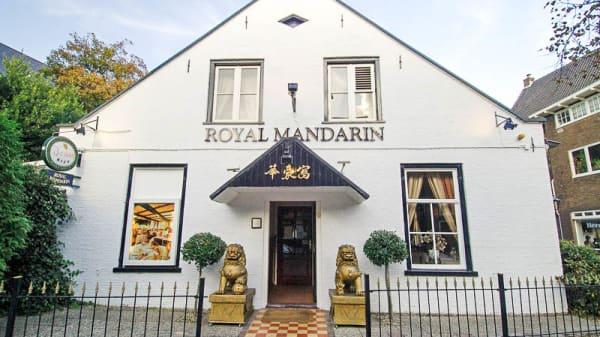 Ingang - Royal Mandarin, Hilversum