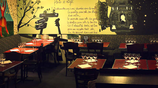 salle - Le Pré Verre, Paris