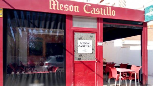 Entrada - Mesón castillo, Alicante