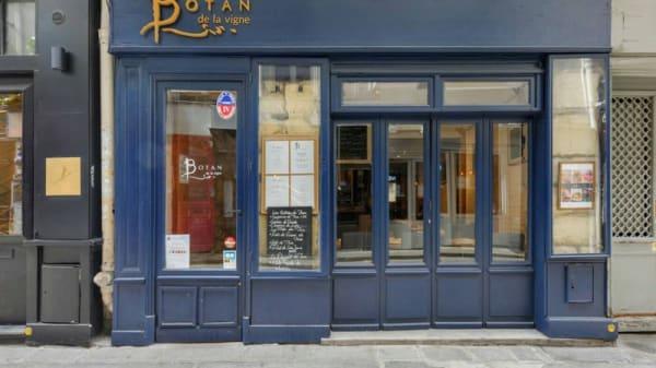 Entrée - Botan, Paris