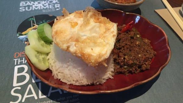 Food - Busaba Bangkok Thai - Bloomsbury, London