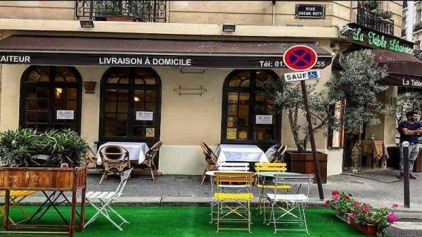 terrasse - La Table Libanaise, Paris