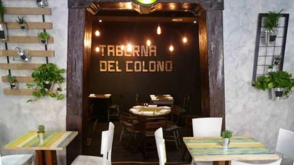 Vista sala - Taberna del Colono, Madrid
