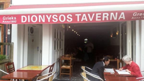 Terras - Taverna Dionysos, Amsterdam