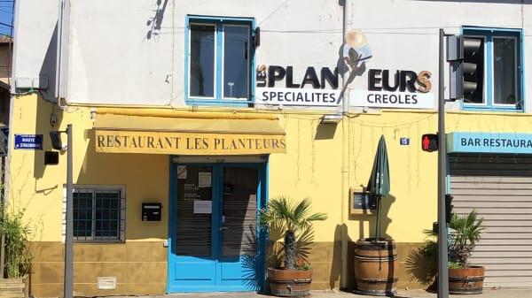 Entrée - Les Planteurs, Rillieux-la-Pape