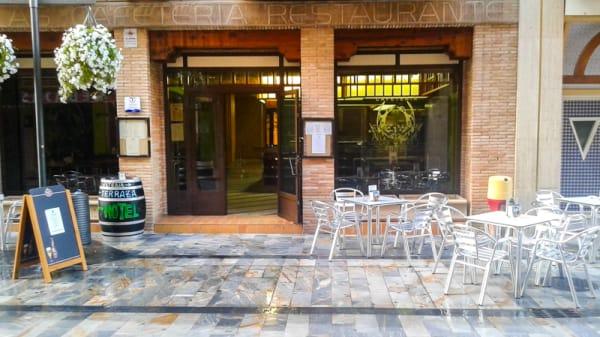 ENTRADA CAFETERIA RESTAURANTE - Las Tablas, Daimiel
