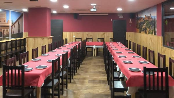 Vista sala - El Rincón de Graná, Villaviciosa De Odon