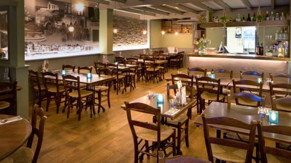 Het Restaurant - Mylos, Amersfoort