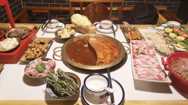 Jiu Long Ding Chongqing Hot Pot, Haymarket (NSW)