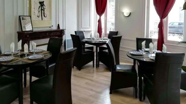 Vue de la salle - Le Cantonais, Cognac