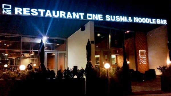 La entrata - Restaurant One, Milan