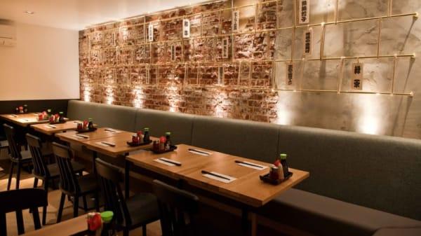 Restaurant - Shoryu Covent Garden, London