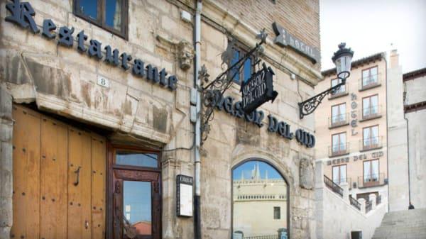 Entrada Restaurante - Mesón del Cid Burgos, Burgos