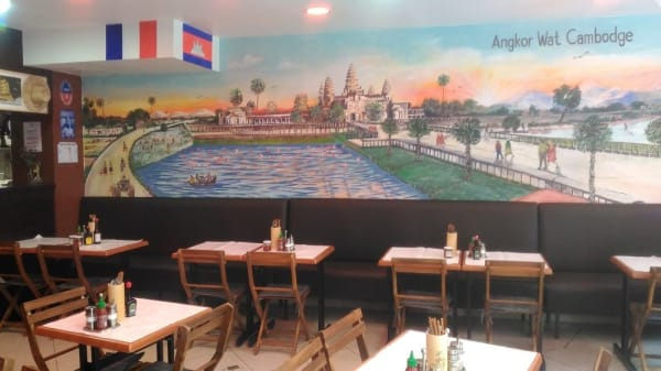 salle restaurant - Kaun Neak Sre, Paris