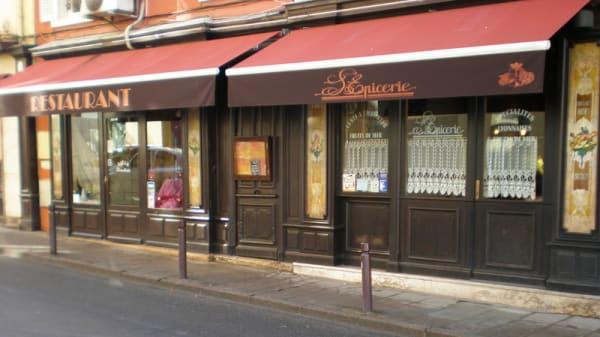 Entrée - L'Épicerie, Villefranche-sur-Saône