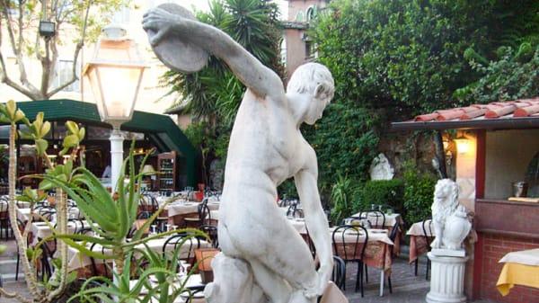 Lo stile - San Michele, Rome