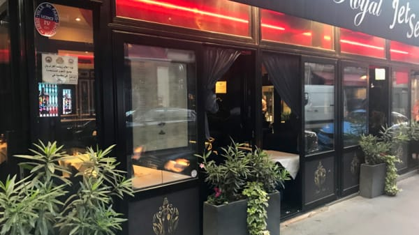 Restaurant - Royal Jet Set, Paris