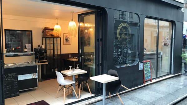 Entrée - Kabul Kitchen, Paris