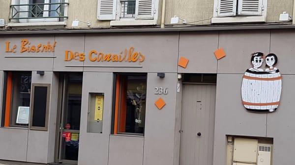facade - xxxx, Villefranche-sur-Saône