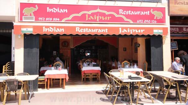 2 - Jaipur, Marbella